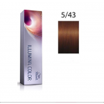 Wella Professionals Tinte Illumina Color 5/43 Castaño Claro Cobre Dorado 60ML