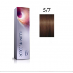 Wella Professionals Tinte Illumina Color 5/7 Castaño Claro Marrón 60ML